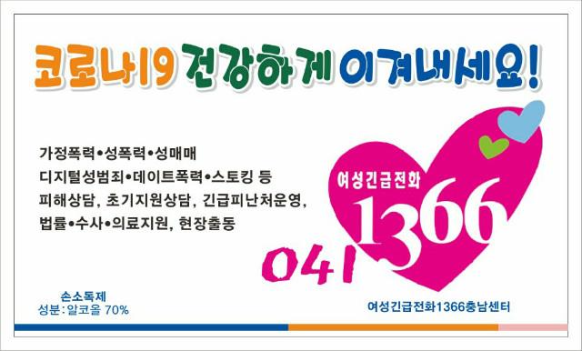 KakaoTalk_20200325_165219528.jpg